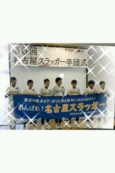 rakugaki_20120130_0001[1].jpeg