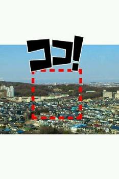 rakugaki_20120130_0002[1].jpeg