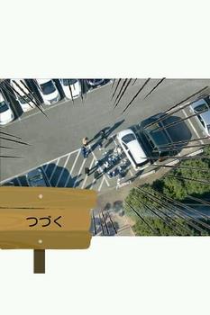 rakugaki_20120130_0003[1].jpeg